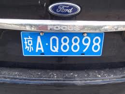 Chinese license plate